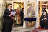Η Ελλάδα στη δίνη του Β΄ Παγκοσμίου Πολέμου
