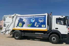 766a8c83b45 Υπηρεσία Καθαριότητας Κέρκυρας: Η προσπάθεια των πολιτών, έφερε  αποτελέσματα στα ποσοστά ανακύκλωσης
