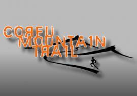 Βράβευσαν εθελοντές, «αποκάλυψαν» τη χάρτα του '19, στο Corfu MountainTrail
