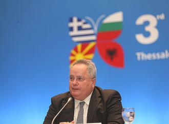 Βαλκάνια, Δυτικά και Ανατολικά σε συνάντηση στην Αττική