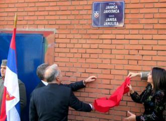 Οδός Γιαννούλη στο Βελιγράδι: Στην τελετή ονοματοδοσίας ο Δήμαρχος Κέρκυρας (photos)