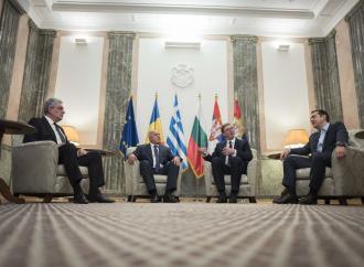 Σύνοδος Βελιγράδι - Τσίπρας: Να γίνει ο 2018 έτος-ορόσημο για τα Βαλκάνια