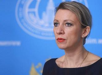 Η θέση της Ρωσίας για το Κοσσυφοπέδιο παραμένει αμετάβλητη, αναφέρει Ρωσίδα διπλωμάτης