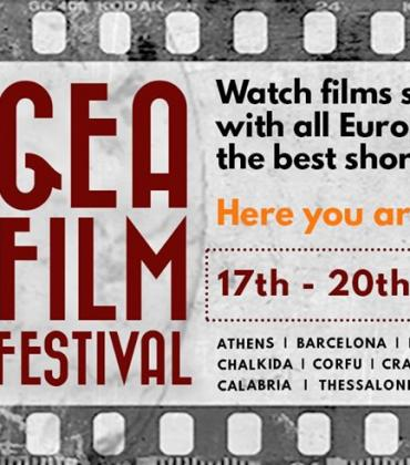 GEA Film Festival at Polytechno in Corfu