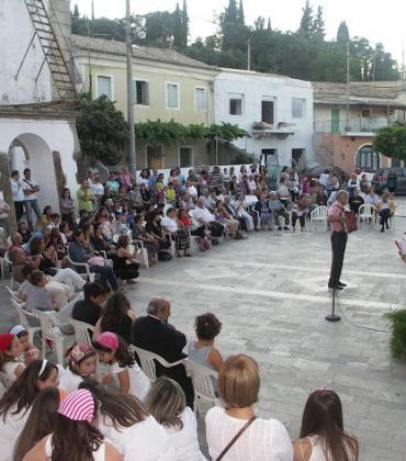 Special event - Kinopiastes and Corfu history and tradition