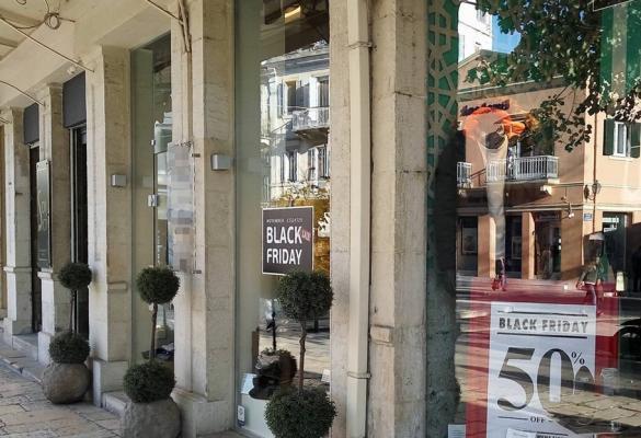 Black Friday: Ευκαιρίες και από κερκυραϊκά καταστήματα