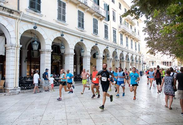 Corfu Old Town Trail-25 August: Programme and route