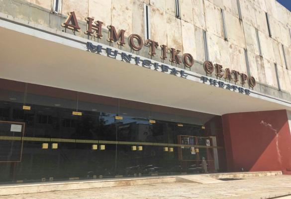 Μ. Υδραίου: «Το Δημοτικό Θέατρο Κέρκυρας δεν είναι μόνο για τους ημετέρους»