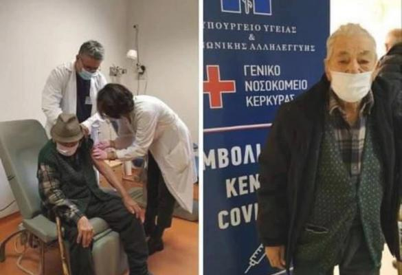 Vaccinations for 60 people over 85 in Corfu