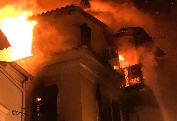 Offers of support for the Corfu fire victims