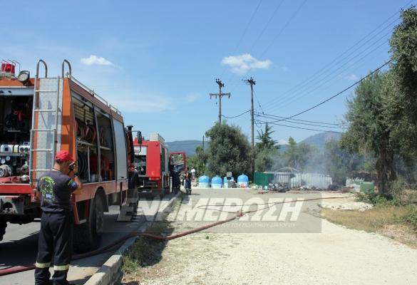 Rubbish pile fire in Gouvia