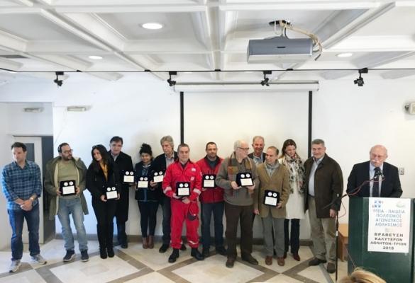 Τιμήθηκαν για την προσφορά τους στον 1ο Ημιμαραθώνιο Κέρκυρας (photos)