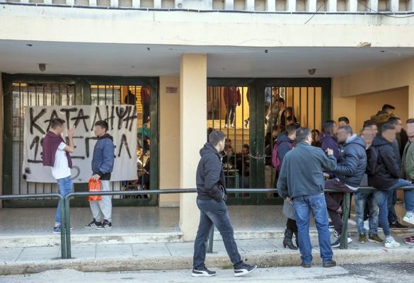 Υπό κατάληψη το 1ο ΕΠΑΛ Κέρκυρας (Φωτογραφίες)