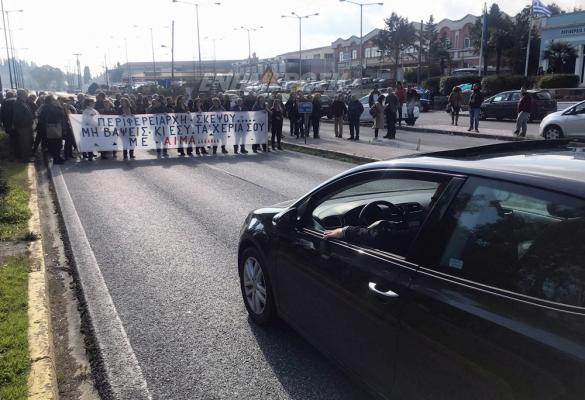 Lefkimmi residents gather in protest outside the Ionian Islands Regional Offices