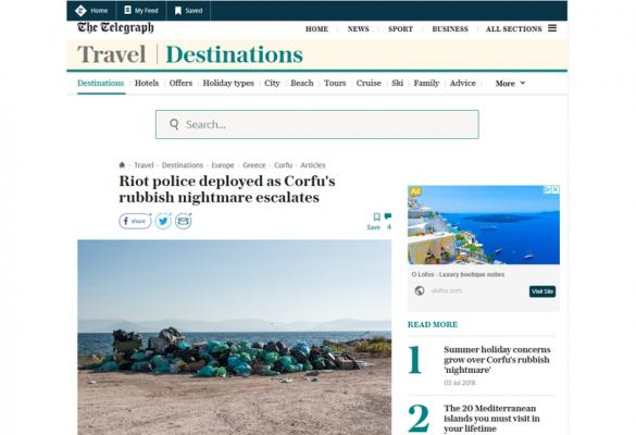 Τα ΜΑΤ & τα σκουπίδια της Κέρκυρας στην βρετανική Telegraph