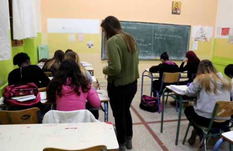 Θεσπρωτία: Δωρεάν φροντιστηριακά μαθήματα για άπορους μαθητές στη Θεσπρωτία