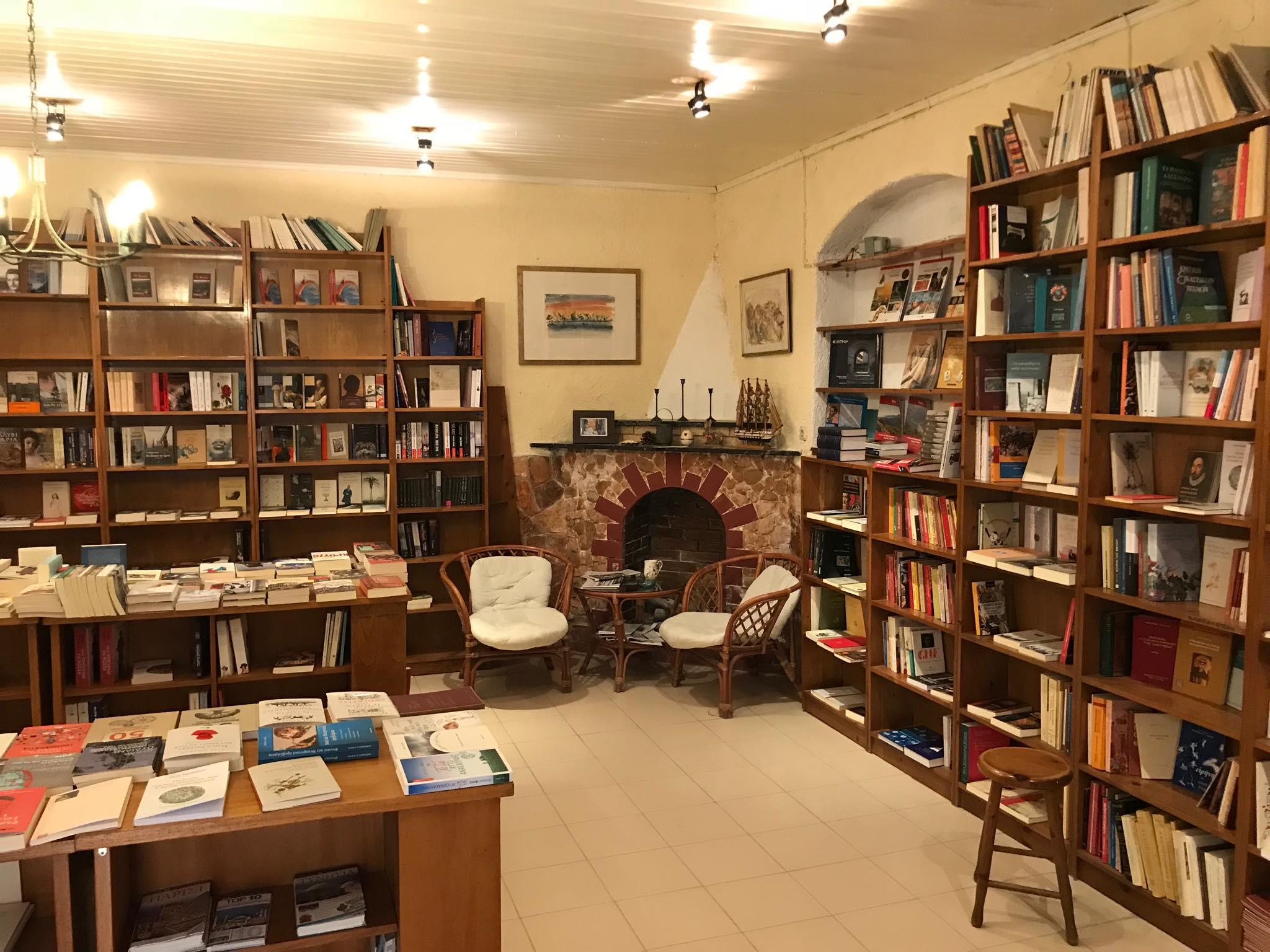 Τέλος εποχής για το βιβλιοπωλείο «Απόστροφος» της Κέρκυρας   ΕΝΗΜΕΡΩΣΗ Corfu  Κέρκυρα News